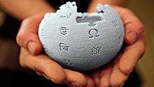 Wikipedia logo, Photo credit: Wikimedia Foundation