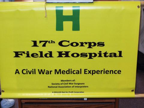 17th Corps Field Hospital Banner