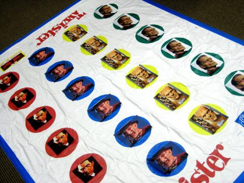 Monster Twister Board
